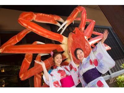 【石川県 山中温泉・かがり吉祥亭】おもてなし~選べる夕食、貸切風呂、ECO乗りクーポン…プレミアムな連泊特典も~