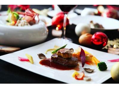 【徳島県・ルネッサンス リゾート ナルト】フォアグラ・キャビア・トリュフを使った特別フレンチコース。最上階レストランで大切な人と過ごす「RED Christmas」