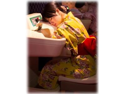 【石川県・吉祥やまなか】加賀の贅を極めた10万円エステ…金箔&銀箔に磨かれる2日間!羨望の煌めき素肌をめざして