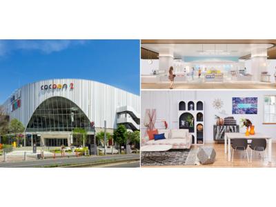 コクーンシティ(さいたま新都心)2021年 リニューアル 第2弾~ガトーフェスタ ハラダのカフェ併設業態が県内初出店のほか、人気スイーツ専門店やインテリアショップ等、新たに8店舗がオープン~