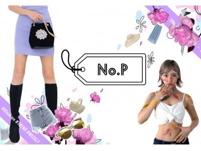 タレント・アートクリエーター「桃ふじ」が手掛けるファッションブランド「No.P(ナンバー・ピー)」8月4から販売開始