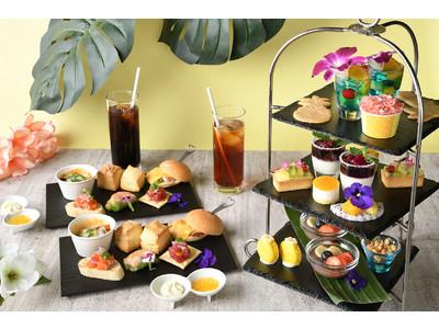 【新宿プリンスホテル】華やかなスイーツとハワイアンフードでハワイの雰囲気を!ハワイアンアフタヌーンティーを販売