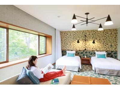 【軽井沢プリンスホテル イースト】都会で頑張るおとな女子たちのリトリートホテルとして、脱ハイヒールで過ごす「癒しと磨きのご褒美旅」をご提案