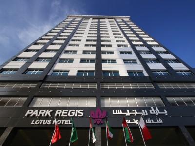 StayWell Holdingsがバーレーン王国に初進出「Park Regis Lotus Hotel(パークレジス ロータスホテル)」をオープン