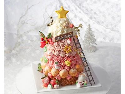 【川越プリンスホテル】「団欒」をテーマに飾り付けができるクリスマスケーキなど全4種類を販売