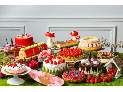 【新横浜プリンスホテル】「赤ずきんちゃんのピクニック」をテーマにしたSNS映えする「ストロベリースイーツブッフェ」を開催