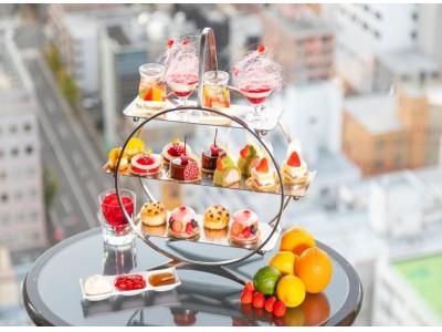 【札幌プリンスホテル】スカイラウンジ トップ オブ プリンス 期間限定でティータイム営業開始 いちごをふんだんに使用した「天空のアフタヌーンプレート」を提供