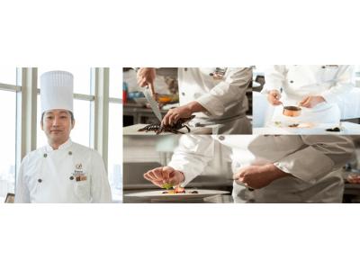【札幌プリンスホテル】料理長 橋本(はしもと) 禎嗣(よしつぐ)が織りなす料理の数々でおもてなし国際館パミール20周年記念「美食の饗宴」を開催