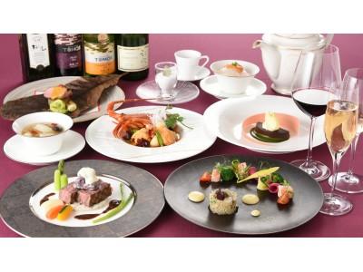 【グランドプリンスホテル広島】ホテル総料理長 石田総監修 広島地酒と美食の饗宴「料理長フェア」を開催