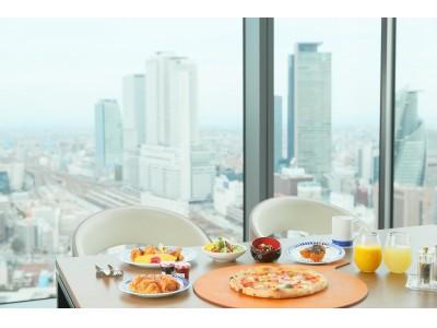 【名古屋プリンスホテル スカイタワー】「THE BAKER HOUSE Table」 と初のコラボレーシ...
