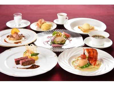 【グランドプリンスホテル広島】開業記念日から1週間限定の特別企画人気のディナーを特別料金でご提供