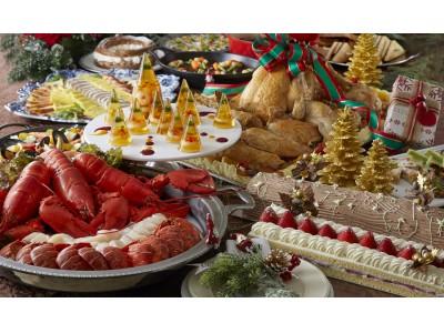 【サンシャインシティプリンスホテル】令和初のクリスマスを彩る、3レストランでのクリスマスメニューと5種のクリスマスケーキを販売