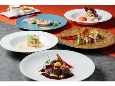 【新横浜プリンスホテル】地産地消の新鮮なこだわり食材が楽しめる「秋の横浜神奈川味覚フェア」を開催