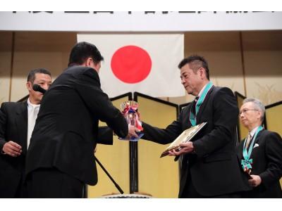 ホテル ラ・スイート神戸ハーバーランド  総料理長 田中 耕太郎が「料理の超人」を受賞