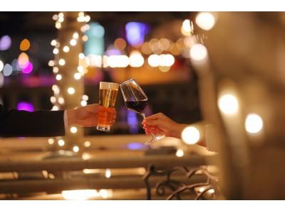 ホテル ラ・スイート神戸ハーバーランド テーマは「肉」と「スパイス」!エスニックスタイルで愉しむワイン&ビアガーデンがオープン