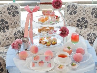 ホテル ラ・スイート神戸ハーバーランド 真夏のアフタヌーンティーは桃!桃!桃尽くし!!ラ・スイート初のピーチアフタヌーンティー販売開始