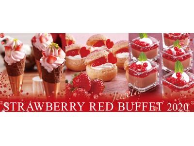 イチゴで会場中が赤く輝く!JEWELRYをテーマにストロベリーREDブッフェ開催
