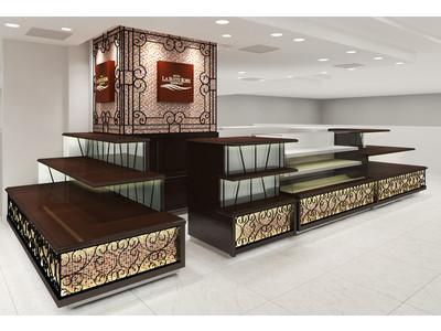 ホテル ラ・スイート神戸ハーバーランド ラスイート初の情報発信型アンテナショップを大丸神戸店に出店