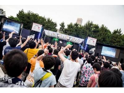 アニソン系野外音楽フェスティバル『Re:animation12』にて「Cure Cosplay Collection」開催決定のお知らせ