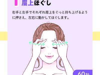 お風呂で使える防水ポスター 『お風呂で10分!』 が誕生!『お風呂で10分!みお式エクササイズで全身代謝UP』『お風呂で10分!式足もみでムクミ解消』『お風呂で10分!川島式メソッドで小顔&美肌ケア』