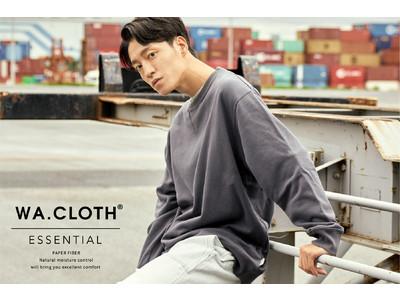 """天然素材""""紙糸""""を使うエシカルなブランドWA.CLOTH(R) ESSENTIALが、7ORDERの森田美勇人を起用した特別LOOKを公開"""