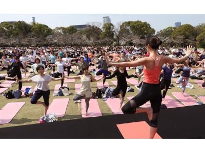 昨年800名以上を集めた人気ヨガイベント「Sakura Yoga」 2019年は東京・大阪で開催!!