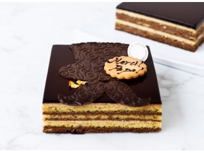 父の日限定!フランスと吉祥寺の素材で作られた芳醇なケーキ「オペラ(OPERA)~Merci Papa!~」