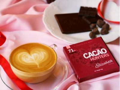 丸山珈琲がお届けする今年のバレンタイン! 大切な人に贈りたい「バレンタインブレンド」好評販売中! 甘酸っぱく華やかなバレンタイン限定ドリンク 「ストロベリーモカ」2月1日(土)より販売開始