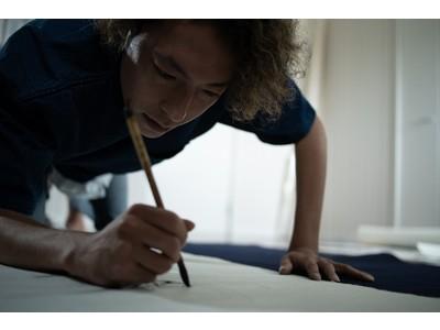 【大丸福岡天神店】世界で注目を集める 墨絵・陶墨画アーティスト西元祐貴の陶墨画展『福馬万来』を開催致します。