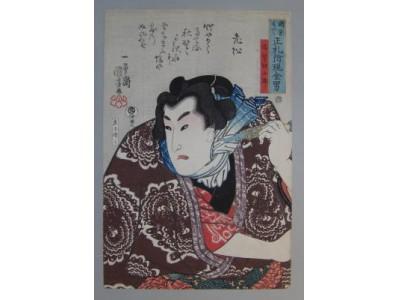 ~日本が誇る芸術の魅力~ THE 浮世絵