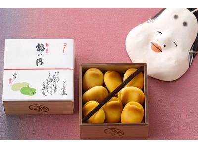 1年の始まりは招福の願いを込めて、大丸京都店の「福々菓子」