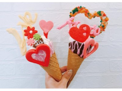 会場だけの体験にワクワク!!大丸京都店のバレンタイン『Chocolat Promenade 2019』