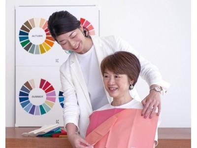 大丸松坂屋百貨店がアプリ会員様限定サービス<ファッションナビ プレミアム>をスタートいたします。