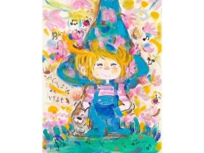 版画最新作も登場!『水森亜土 カワイイ世界展』を大丸神戸店にて開催いたします。