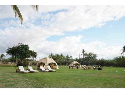 ワンランク上の上質なアウトドアを体験。ウェスティン ハプナ ビーチ リゾートがグランピングサービスを開発!