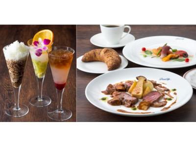 第一ホテル東京シーフォート開業25周年記念 選べる3種のメイン!ヴァンサンカンランチテラスコース 2017年6月1日(木)より 第一ホテル東京シーフォートにて