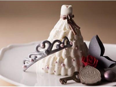 純白のウエディングドレスをケーキで表現 開業25周年記念ケーキ「ローブ ド マリエ」登場 ホテル阪急イン...
