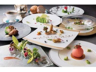 【ホテル阪急インターナショナル】「野菜」が持つ可能性・美味・彩りをフレンチで ≪春の新作≫野菜づくしのフルコース 2018年3月1日(木)より 25階 スペシャリティレストラン「マルメゾン」にて