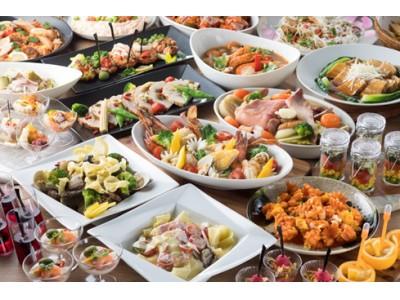 """2018年夏のテーマは""""豪華客船で世界一周の旅"""" 世界各国の味を楽しむ「グランカフェ」サマーバイキング開催 2018年6月1日(金)より 第一ホテル東京シーフォートにて"""