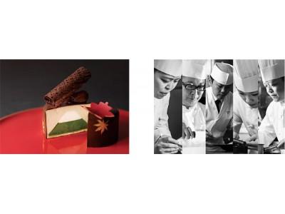 「ホテルで味わう日本の魅力」をテーマに競った料理コンテスト。全国210名の頂点を味わう 阪急阪神第一ホテルグループ「グランプリセレクション」