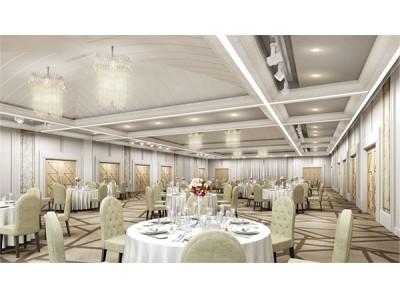 多様化が進むウエディングやビジネスシーンに対応する新たな価値を創造 6階宴会場「瑞鳥(ずいちょう)」を全面リニューアル 2018年8月18日(土)竣工