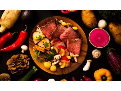 秋を感じる和洋中のお料理と豊中市新名物のワニ肉「マチカネミート」も登場! ~秋の味力(みりょく) 収穫祭~カフェ&バイキング「シャガール」にて2018年9月1日(土)より開催