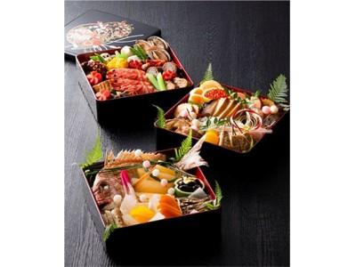 【限定50セット】魚沼産コシヒカリ付きで鯛飯でも楽しめる 日本料理「花座」謹製おせち 2018年10月1日(月)より、ご予約受付開始