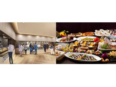 JRホテルクレメント高松 カフェ&レストラン「ヴァン」 リニューアル記念「秋の味覚フェア」開催! 2018年10月9日(火) リニューアルオープン