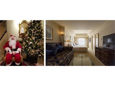 お子様へのサプライズや大切な方との思い出のひとつに サンタクロースがお部屋にやってくる「クリスマス ステイプラン」 第一ホテル東京にて 2018年12月22日(土)~24日(月・振休)のご宿泊限定