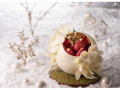手作業で仕上げた繊細なチョコ細工とブランド苺「あまおう」 & 薫り高い「八女茶」の味わい。「2018年 プレミアム・クリスマスケーキ」