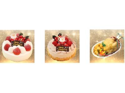 聖なる夜を華やかに彩る 2018年 「クリスマスケーキ」 呉阪急ホテルにて 11月1日(木)より予約受付開始