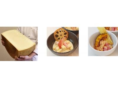 目の前で仕上げる「イルマーレ・シェフズキッチン」 20kgもある大きな塊!チーズの表面を削るように和えて仕上げるパスタ 2018年11月1日(木)より 呉阪急ホテル バイキング「イルマーレ」にて
