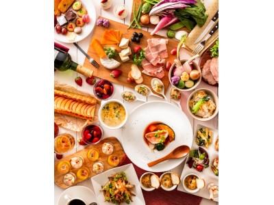 贅沢な「バロンティーヌ」のメイン料理に、ポークロティーも食べ放題! 旬野菜バイキングにオトナスイーツも登場! マルシェダイニング「ネン」にて 12月1日(土)より冬フェアスタート