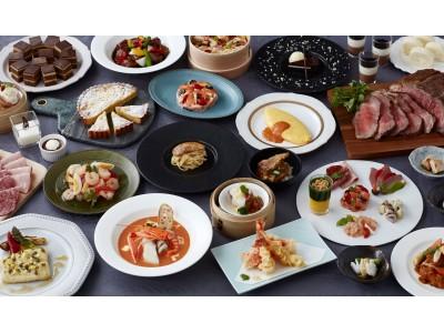 フォアグラ×和パスタ、中華風ブリ大根、チーズのあったか料理など冬を味わう新作料理に、白×黒の世界を楽しむデザートまで 冬のごちそう「ワンダービュッフェ」開催